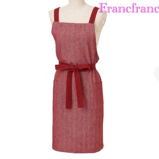 フランフラン(Francfranc)のフランフラン エプロン  ヘリボン 新品 母の日に❣️(その他)