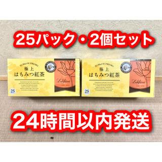 ラクシュミー 極上はちみつ紅茶 25パック 2個セット(茶)