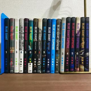 小学館 - BLUE GIANT 1~10巻 + SUPREME 1~8 漫画 セット