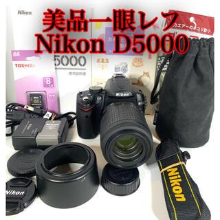Nikon - Nikon  美品 一眼レフ カメラD5000  動画撮影 wi-fiSD変更可