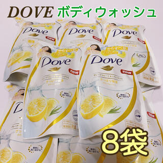 ユニリーバ(Unilever)のDOVE ダヴ リッチケア ボディウォッシュ 詰め替え用8袋(ボディソープ/石鹸)