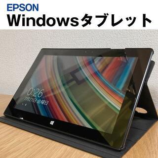 エプソン(EPSON)の【Windowsタブレット】EPSON Endeavor TB20S(1)(タブレット)