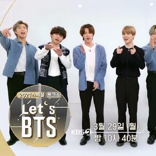 ボウダンショウネンダン(防弾少年団(BTS))のBTS2021 Let's BTS   高画質デビュー後約8年の間にできなかっ(ミュージック)