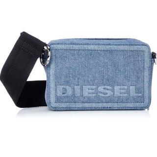 DIESEL - 新品未使用 DIESEL デニムショルダーバッグ
