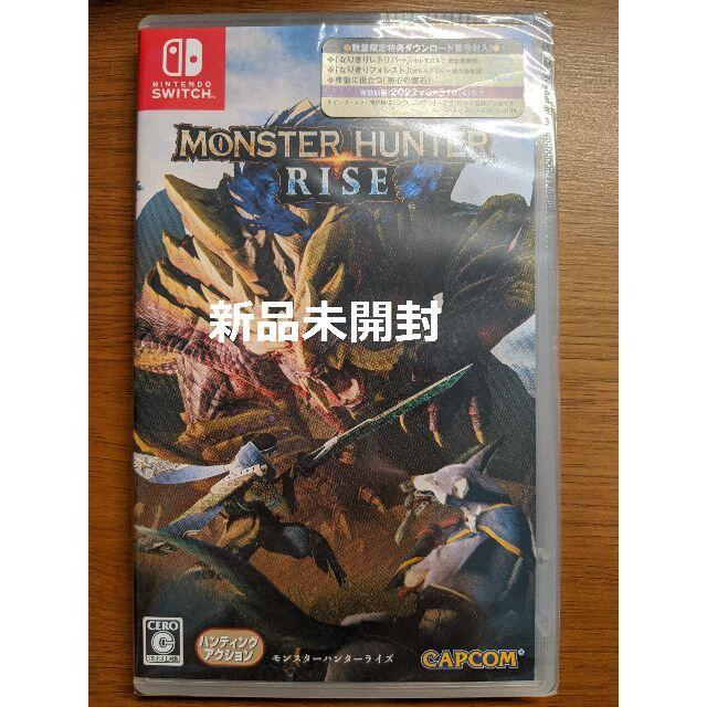 Nintendo Switch(ニンテンドースイッチ)のモンスターハンターライズ 新品未開封 Nintendo Switch エンタメ/ホビーのゲームソフト/ゲーム機本体(携帯用ゲームソフト)の商品写真
