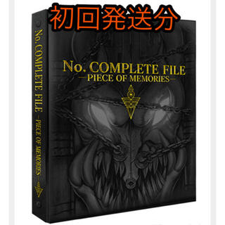遊戯王 - 遊戯王 No. COMPLETE FILE -PIECE OF MEMORIES