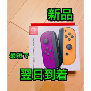 Nintendo Switch - 新品 ネオンパープル ネオンオレンジ ニンテンドースイッチ ジョイコン
