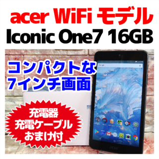 エイサー(Acer)のacer Iconia One 7 ブラック 16GB 024 完全動作品(タブレット)