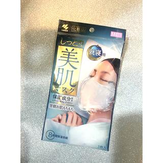 ナイトマスク 潤い(パック/フェイスマスク)