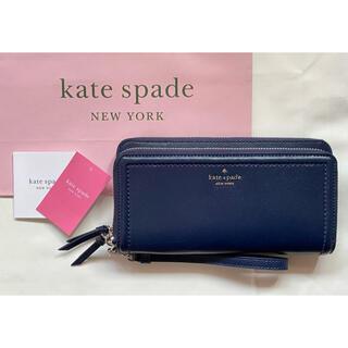 kate spade new york - Kate Spade New York ダブルジップ 長財布