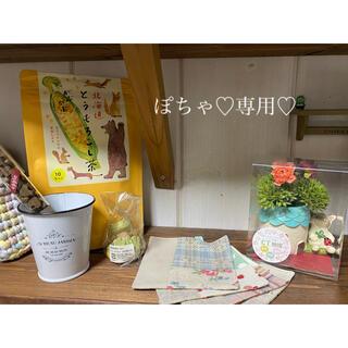 ぽちゃ専用♡ おかち(菓子/デザート)