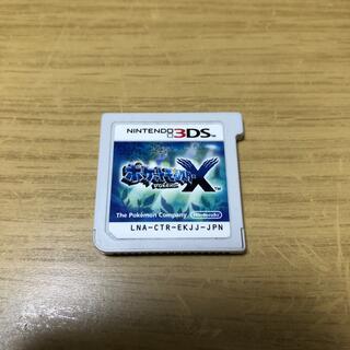 3DS ポケットモンスターX