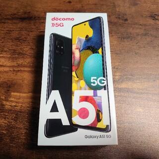 Galaxy A51 5G プリズムブリックスブラック 128GB SIMフリー