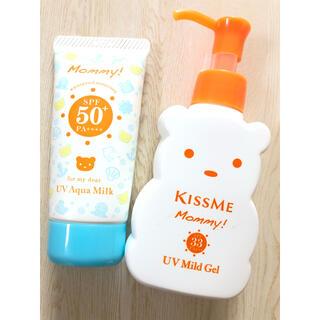 キスミーコスメチックス(Kiss Me)の日焼け止め セット売り(日焼け止め/サンオイル)