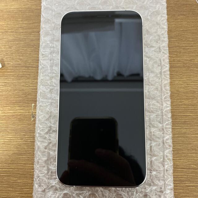 Apple(アップル)の【新品同様】iphone12 pro 128GB シルバー simフリー スマホ/家電/カメラのスマートフォン/携帯電話(スマートフォン本体)の商品写真