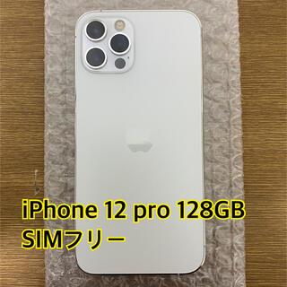 Apple - 【新品同様】iphone12 pro 128GB シルバー simフリー
