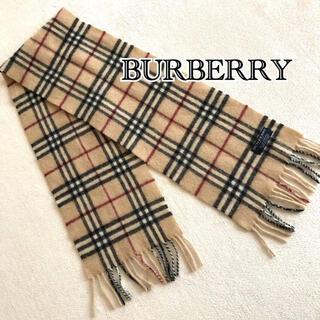 BURBERRY - BURBERRY バーバリー ラムズウールマフラー ストール ノバチェック