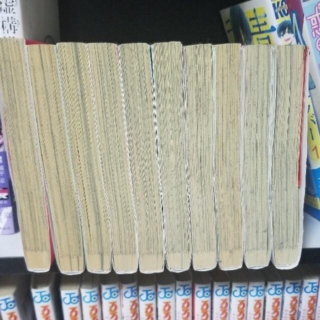 ホリミヤ 1~10巻 エンタメ/ホビーの漫画(全巻セット)の商品写真