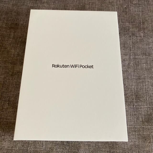 Rakuten(ラクテン)のRakuten WiFi pocket ブラック 箱付き スマホ/家電/カメラのスマホ/家電/カメラ その他(その他)の商品写真