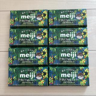 メイジ(明治)の明治アグロフォレストリーミルクチョコレート8箱(菓子/デザート)