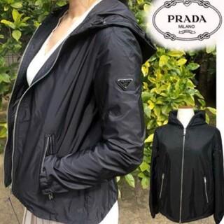 PRADA - PRADA プラダ ナイロンジャケット ブルゾン