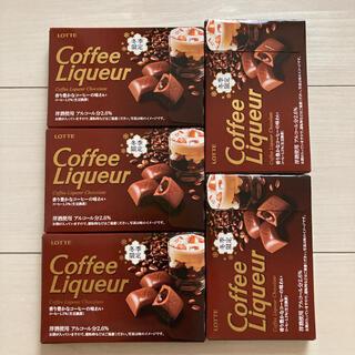 ロッテ コーヒーリキュールチョコレート(菓子/デザート)