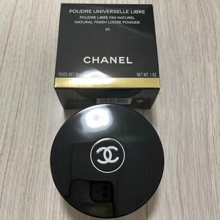CHANEL - CHANEL☆フェイスパウダー20
