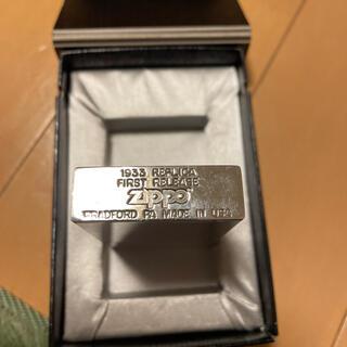 ZIPPO - ラッキーストライク ジッポ最終限定モデル シリアルナンバー202