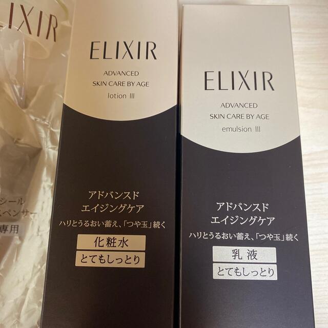 ELIXIR(エリクシール)の資生堂 エリクシール アドバンスド ローション T III 化粧水 乳液 コスメ/美容のスキンケア/基礎化粧品(化粧水/ローション)の商品写真