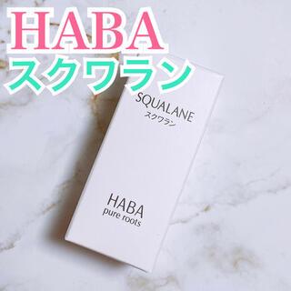 HABA - HABA ハーバー スクワラン 30mL 新品 未使用 化粧オイル 保湿 潤い