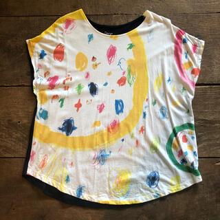 Design Tshirts Store graniph - design T-shirt store 【荒井良二】