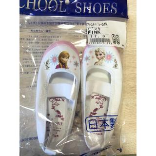 Disney - アナと雪の女王 上靴 上履き ピンク 17センチ 新品