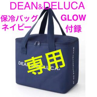 DEAN & DELUCA - 【未使用】DEAN&DELUCA ディーン&デルーカ 保冷バッグ ネイビー 付録