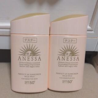 ANESSA - アネッサ パーフェクトUV マイルドミルク N  2個セット