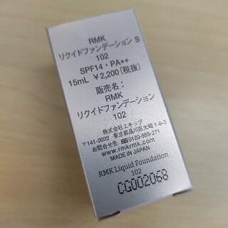 RMK - RMK リクイドファンデーションs 102