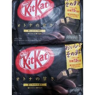 ネスレ(Nestle)のキットカット 大人の甘さ 深いカカオの香り(菓子/デザート)