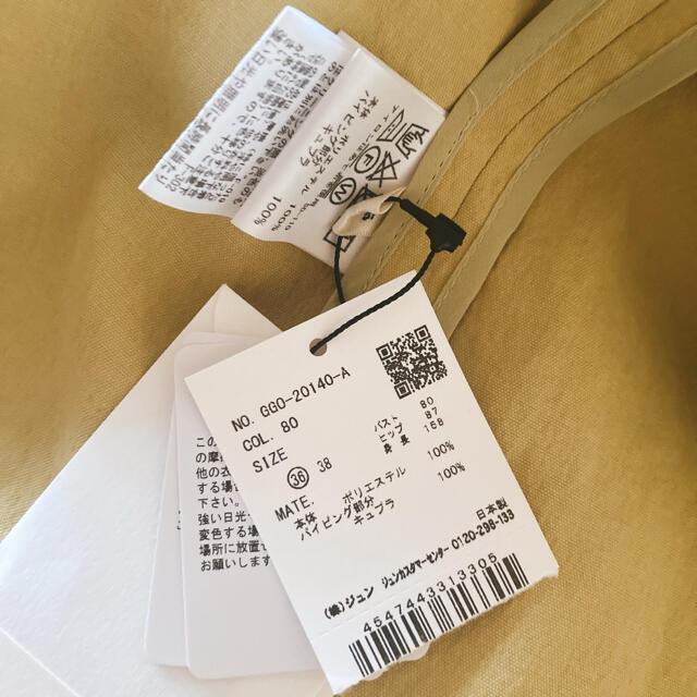 ROPE(ロペ)のリネンライクポリV  カラーコート ROPE  JUN レディースのジャケット/アウター(ロングコート)の商品写真