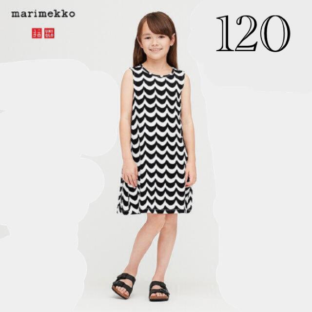 marimekko(マリメッコ)のマリメッコ UNIQLO 2020ss キッズ ワンピース  キッズ/ベビー/マタニティのキッズ服女の子用(90cm~)(ワンピース)の商品写真
