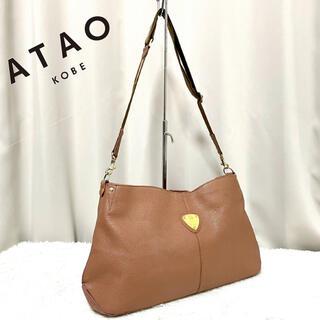 ATAO - 正規品 アタオ エルヴィ ショルダーバッグ 2WAY シボレザー アーモンド