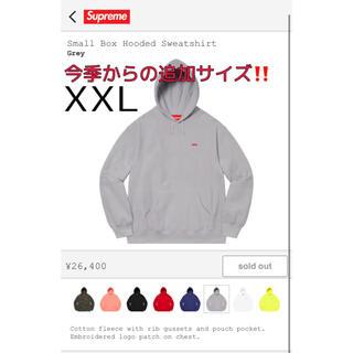 Supreme - Supreme Small Box Logo Hooded Sweatshirt