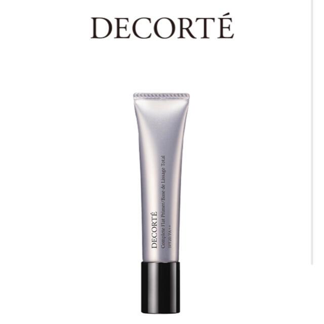 COSME DECORTE(コスメデコルテ)のコスメデコルテ コンプリート フラット プライマー コスメ/美容のベースメイク/化粧品(化粧下地)の商品写真