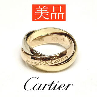Cartier - 【美品】Cartier カルティエ K18 3連 トリニティリング サイズ 8号