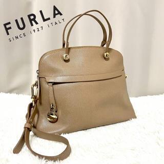 Furla - 正規品 美品 FURLA フルラ パイパー 2wayハンドバッグ グレージュ