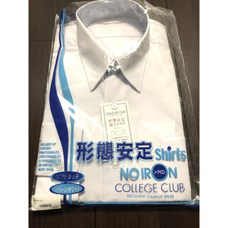 学生服 ワイシャツ 半袖 175A