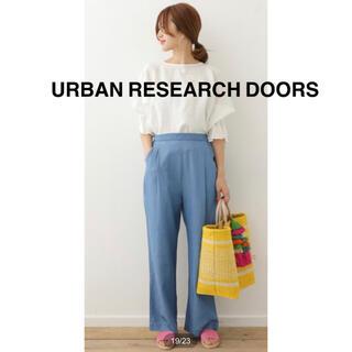 DOORS / URBAN RESEARCH - アーバンリサーチドアーズ テンセルデニムワイドパンツ/ライトブルー