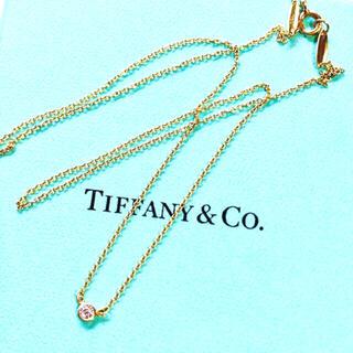 Tiffany & Co. - 美品 ティファニー Tiffany バイザヤード ダイヤモンド ネックレス YG