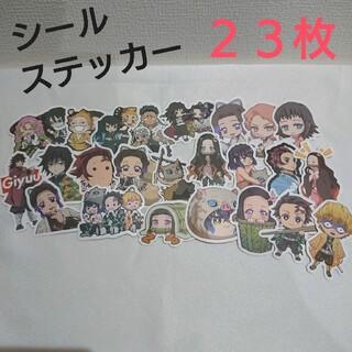 鬼滅  シール   ステッカー ②(その他)