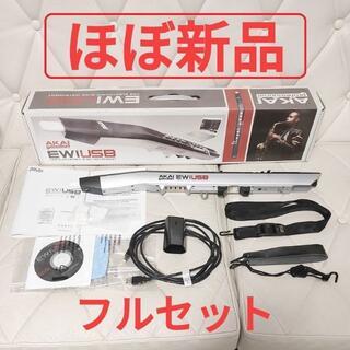 ★セール AKAI EWI USB Professional ウィンドシンセ(MIDIコントローラー)