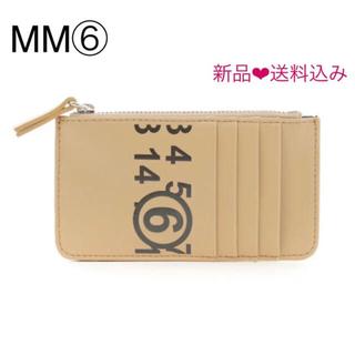 エムエムシックス(MM6)のMM6 メゾンマルジェラ フラグメントケース カードケース 財布 ミニウォレット(財布)