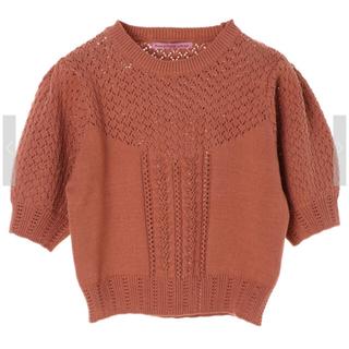 メゾンドフルール(Maison de FLEUR)の柄編み半袖ニットプルオーバー 美品✨ サーモンピンク(Tシャツ(長袖/七分))